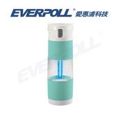 《EVERPOLL》EVERPOLL 愛惠浦科技 UV-905 (Tiffany藍) UV生飲隨身瓶 UV905 水瓶 水壺 冷水壺