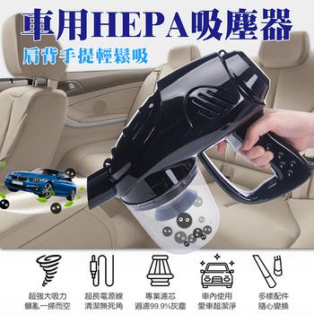 【OMyCar】車用 HEPA吸塵器 肩背手提皆可 6米超長電源線(紅色款)
