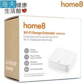 《海夫建康》晴鋒 home8 智慧家庭 WiFi 距離延長器(WRP1220)