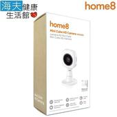 《海夫建康》晴鋒 home8 智慧家庭 HD720P 迷你型網路攝影機(IPC2202)