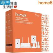 《海夫建康》晴鋒 home8 智慧家庭 單鏡頭影像防盜組(C1S3)
