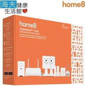 《海夫建康》晴鋒 home8 智慧家庭 雙鏡頭影像防盜組(C2S6)