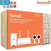 《海夫建康》晴鋒 home8 智慧家庭 HD雙鏡頭影像防盜組(H2S1)