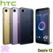 《HTC》Desire 12 (3G/32G) 5.5吋超值美型全屏機-贈專用空壓殼+9H鋼化保貼+手機/平板支架+韓版收納包(黑)