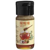 《RT》龍眼蜜(700g/瓶)