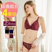 《Olivia》無鋼圈性感雙肩帶蕾絲聚攏內衣-四套組(四色各一-32/70)