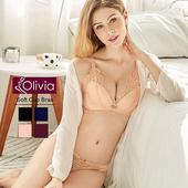 《Olivia》無鋼圈性感雙肩帶蕾絲聚攏內衣(膚色)(膚色-32/70)