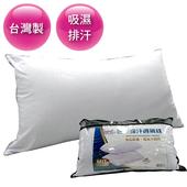 《MIT》吸濕排汗透氣枕(75*45cm)