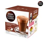 《雀巢DOLCE GUSTO》巧克力歐蕾膠囊 (16顆/盒,3盒/組)(*1組)