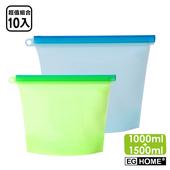 《EG Home》矽膠食物密封保鮮袋家庭實用組1000ml(5入)+1500ml(5入)(透明)