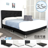 《Homelike》芮卡皮革床組-單人3.5尺(四色)(床頭黑/床底黑)