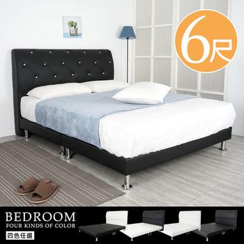 《Homelike》莫卡皮革床組-雙人加大6尺(四色)(床頭黑/床底黑)