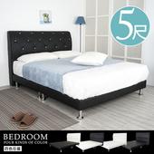 《Homelike》莫卡皮革床組-雙人5尺(四色)(床頭黑/床底黑)