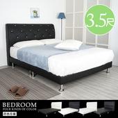 《Homelike》莫卡皮革床組-單人3.5尺(四色)(床頭黑/床底黑)