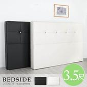 《Homelike》芮娜皮革床頭-單人3.5尺(二色)(質感黑)