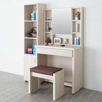 《Homelike》米樂3.5尺化妝桌櫃組(含椅)