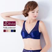 《Olivia》無鋼圈無痕網紗舒適聚攏內衣(藍色)(藍色-75A)