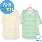 《QBabe》六層紗條紋日式長袖防踢被(40x62)-二件組(綠色+黃色條紋)