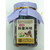 《古味》梅薑黑糖(200公克)