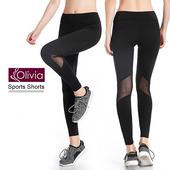 《Olivia》彈力排汗速乾拼接紗9分運動褲S $450
