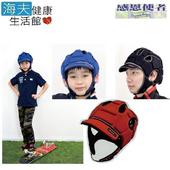 《海夫健康生活館》頭部保護帽 全方位保護帽 日本企劃設計(紅色(S-M))