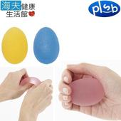 《海夫健康生活館》勝邦福樂智 Shima 扭力蛋 雙包裝(SWE)(藍色)