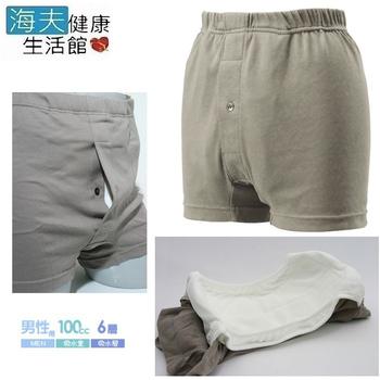 《海夫健康生活館》蕾莎 日本男用防漏安心褲(100cc)[C487x](腰圍M 76~84cm(C4875))