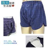 《海夫健康生活館》蕾莎 日本男用 藍格防漏安心褲(80cc)[C486x](LL腰圍94~104cm(C4867))