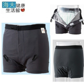 《海夫健康生活館》蕾莎 透氣高彈性 男用 前開式 魔鬼氈 日本製 防漏尿褲(RS-H4065)(L 腰圍80~100cm)