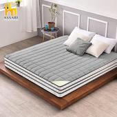 《ASSARI》涼感四線乳膠3D緹花獨立筒床墊(單大3.5尺)