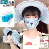 《海夫健康生活館》HOII授權 SunSoul 新款冰冰帽 全面防護遮陽帽+小萌達花貓可愛口罩組合(黃帽+黃口罩)