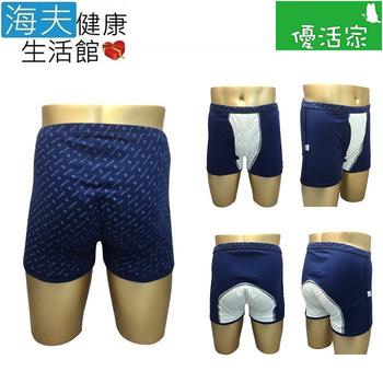 《優活家x海夫》日本進口 抗菌 防漏 消臭 失禁褲 安心褲(100cc)(M,腰圍76-84cm)