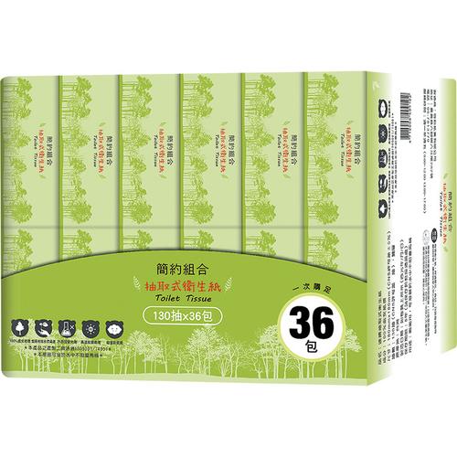 《簡約組合》抽取衛生紙(130抽X36包/袋)