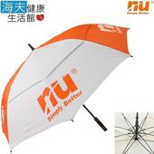 《恩悠數位x海夫》碳纖維 防風 雨傘