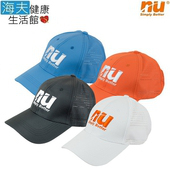 《恩悠數位x海夫》透氣 高爾夫 球帽(橘色)