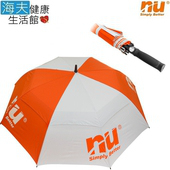 《悠數位x海夫》玻璃纖維 防風 雨傘