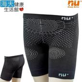 《恩悠數位x海夫》能量 美塑 短褲