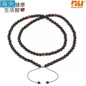 《恩悠數位x海夫》108顆 黑色 能量珠 項圈