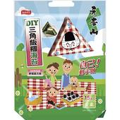 《元本山》DIY三角飯糰海苔(15枚)