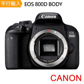 Canon EOS 800D 單機身*(中文平輸)-送強力大吹球清潔組+硬式保護貼(黑色)