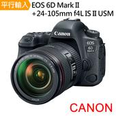 《CANON》EOS 6D Mark II+24-105mm II 單鏡組*(中文平輸)-送強力大吹球清潔組+硬式保護貼(黑)