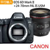 《CANON》EOS 6D Mark II+24-70mm F4L 單鏡組*(中文平輸)-送強力大吹球清潔組+硬式保護貼(黑)