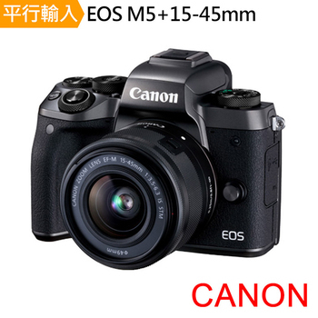 《CANON》EOS M5+15-45mm IS STM 單鏡組*(中文平輸)-送強力大吹球清潔組+高透光保護貼(黑色)