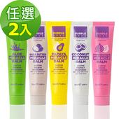 《【即期品】英國紫樹》神奇萬用膏25ml(2入)