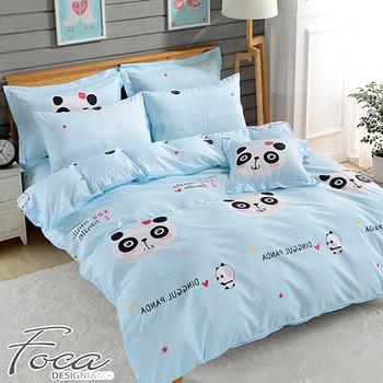 《FOCA》【FOCA 貓熊樂園】頂級活性印染100%雪絨棉(雙人薄床包枕套三件組)