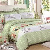 《FOCA》【FOCA 森林朋友】頂級活性印染100%雪絨棉(雙人薄床包枕套三件組)