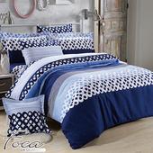 《FOCA》【FOCA 簡藍氣息】頂級活性印染100%雪絨棉(雙人薄床包枕套三件組)