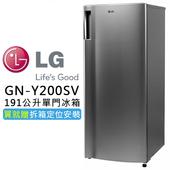 《LG》LG GN-Y200SV 單門 191公升冰箱 銀色 公司貨