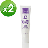 《英國紫樹》神奇萬用膏-椰子(25ml)(共2瓶)