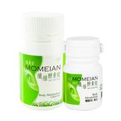 《模美安》纖維酵素錠(體驗瓶30顆/瓶+個人瓶100顆/瓶)